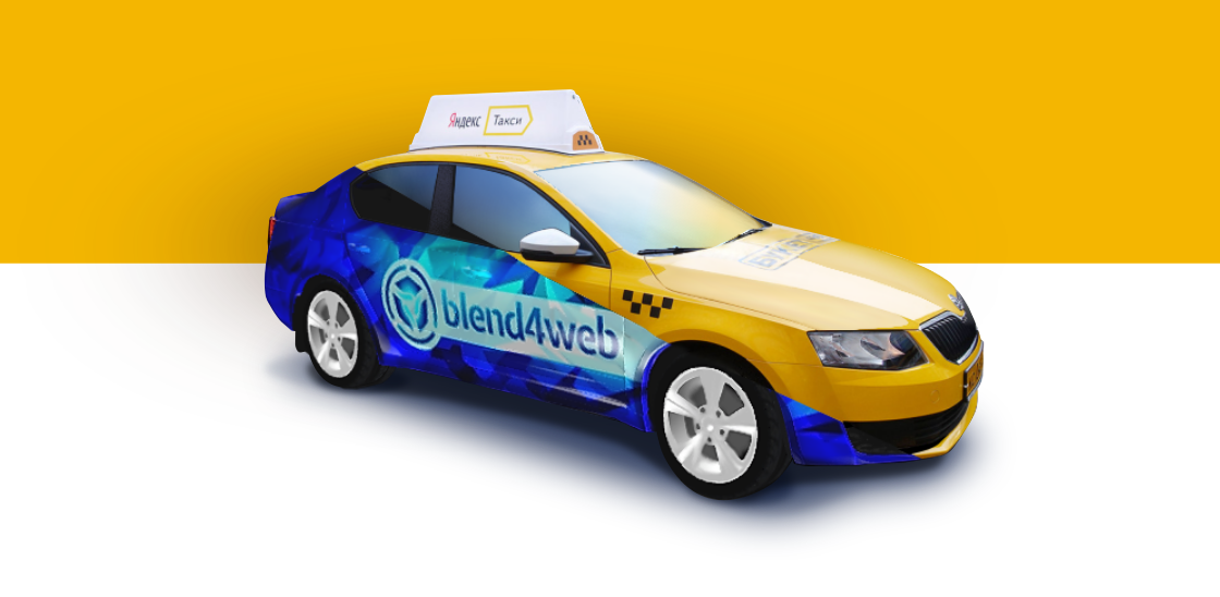Blend4Web and Yandex Taxi: Street Art On Board | Blend4Web