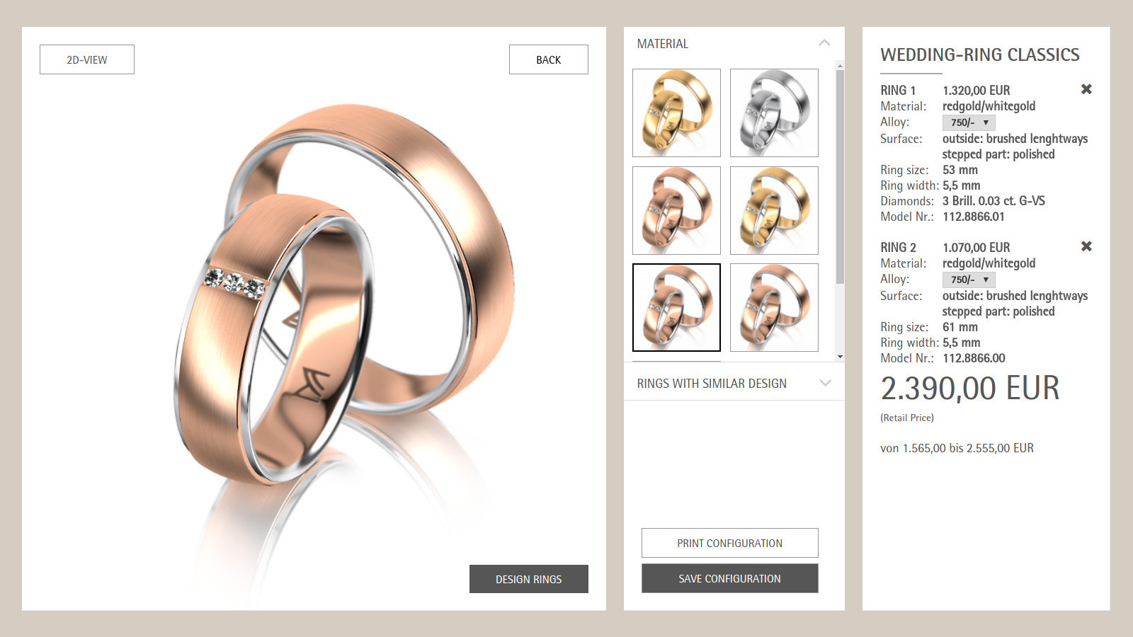 3D Ring Boutique preview