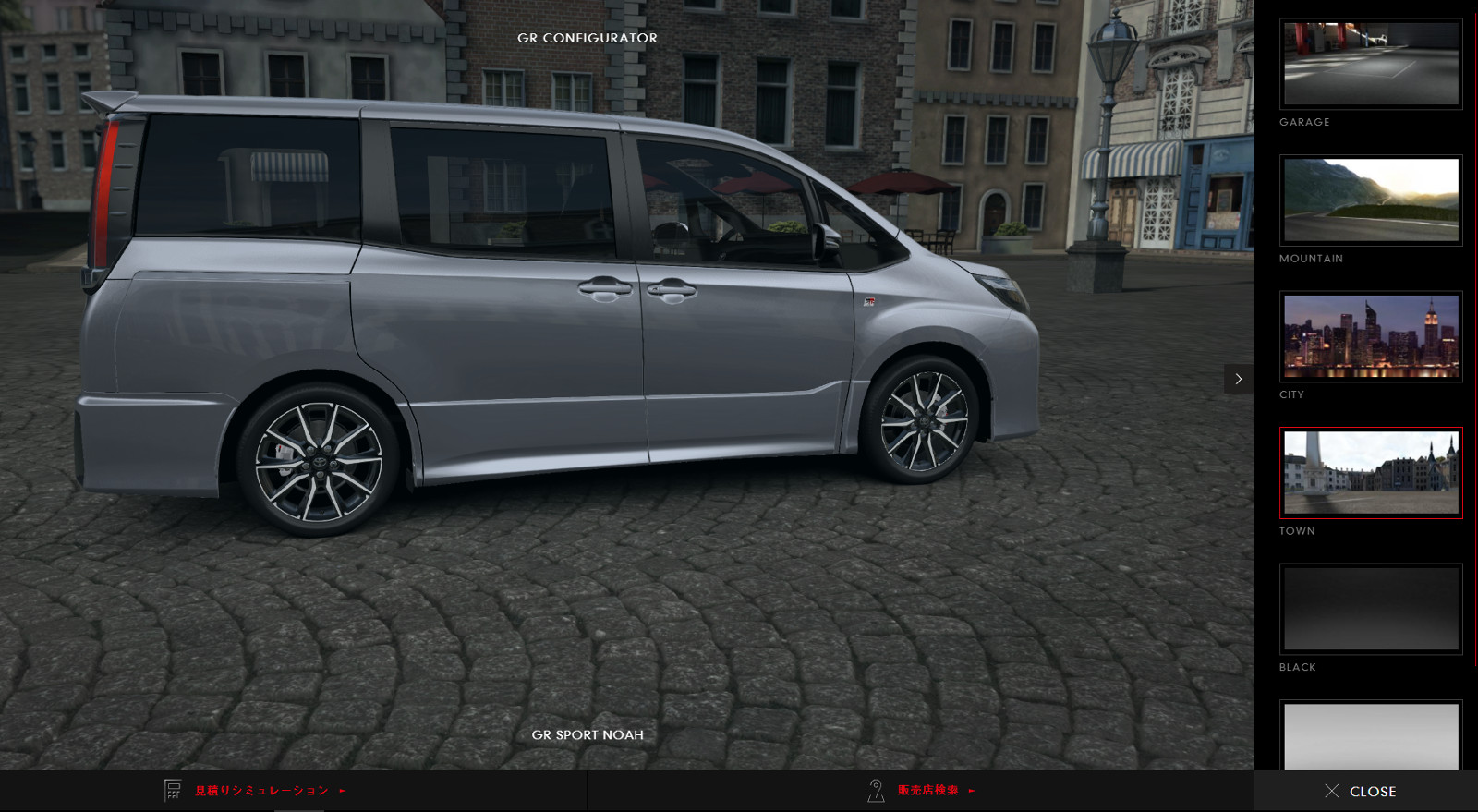Toyota Cars in 3D preview