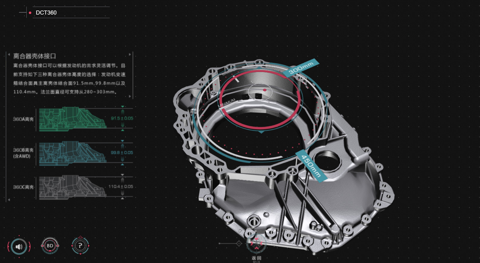 3D Car Transmission Presentation preview