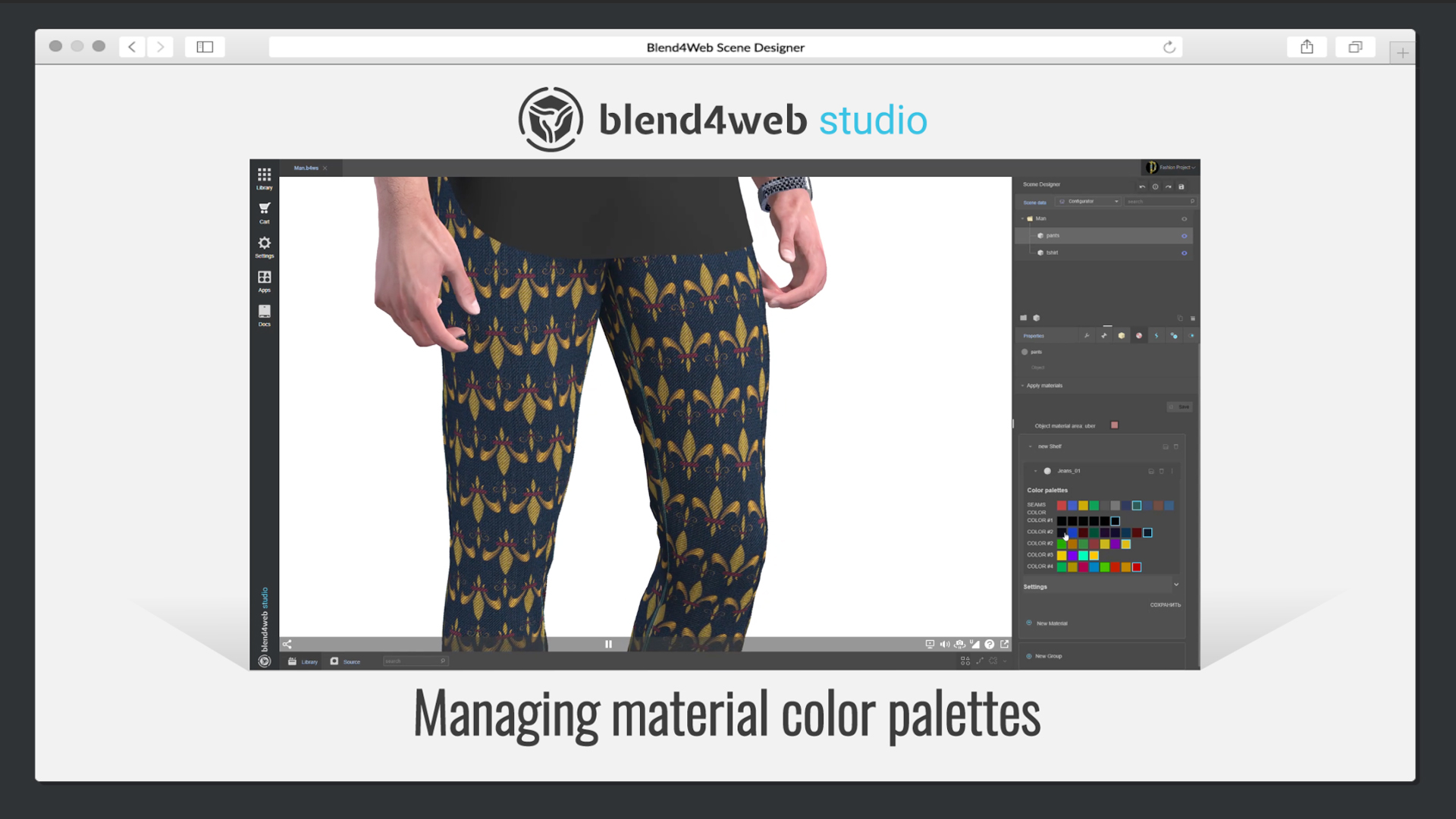 Blend4Web Studio: Managing material color palettes