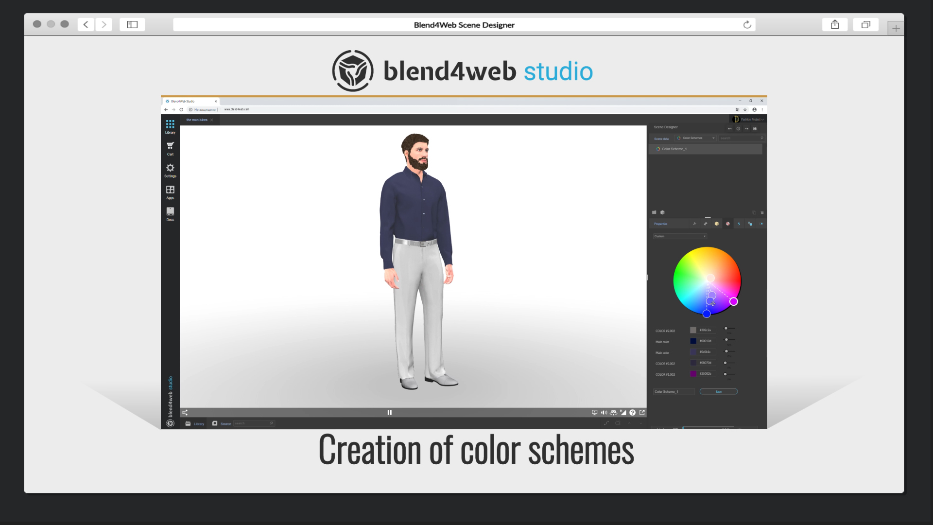 Blend4Web Studio: color schemes creation