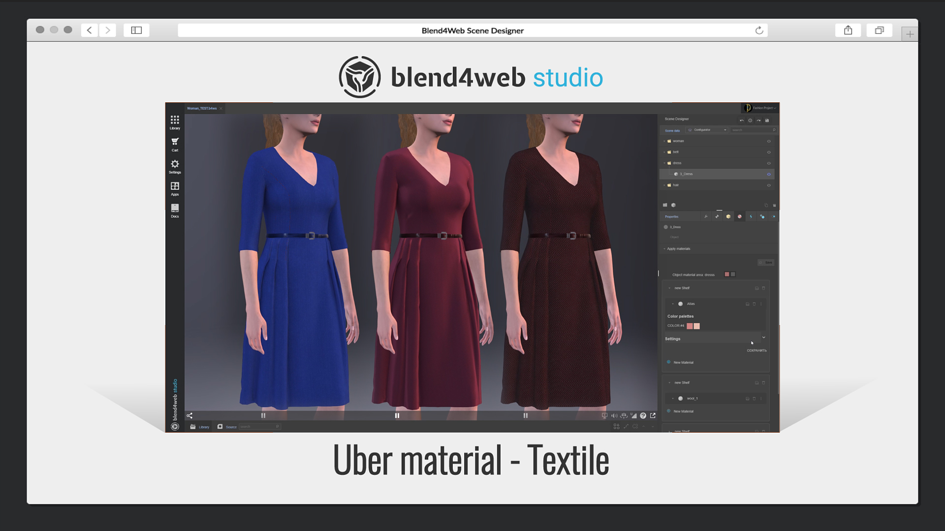 Blend4Web Studio: Uber material Textile - weaves, seams, imperfections, fluffiness