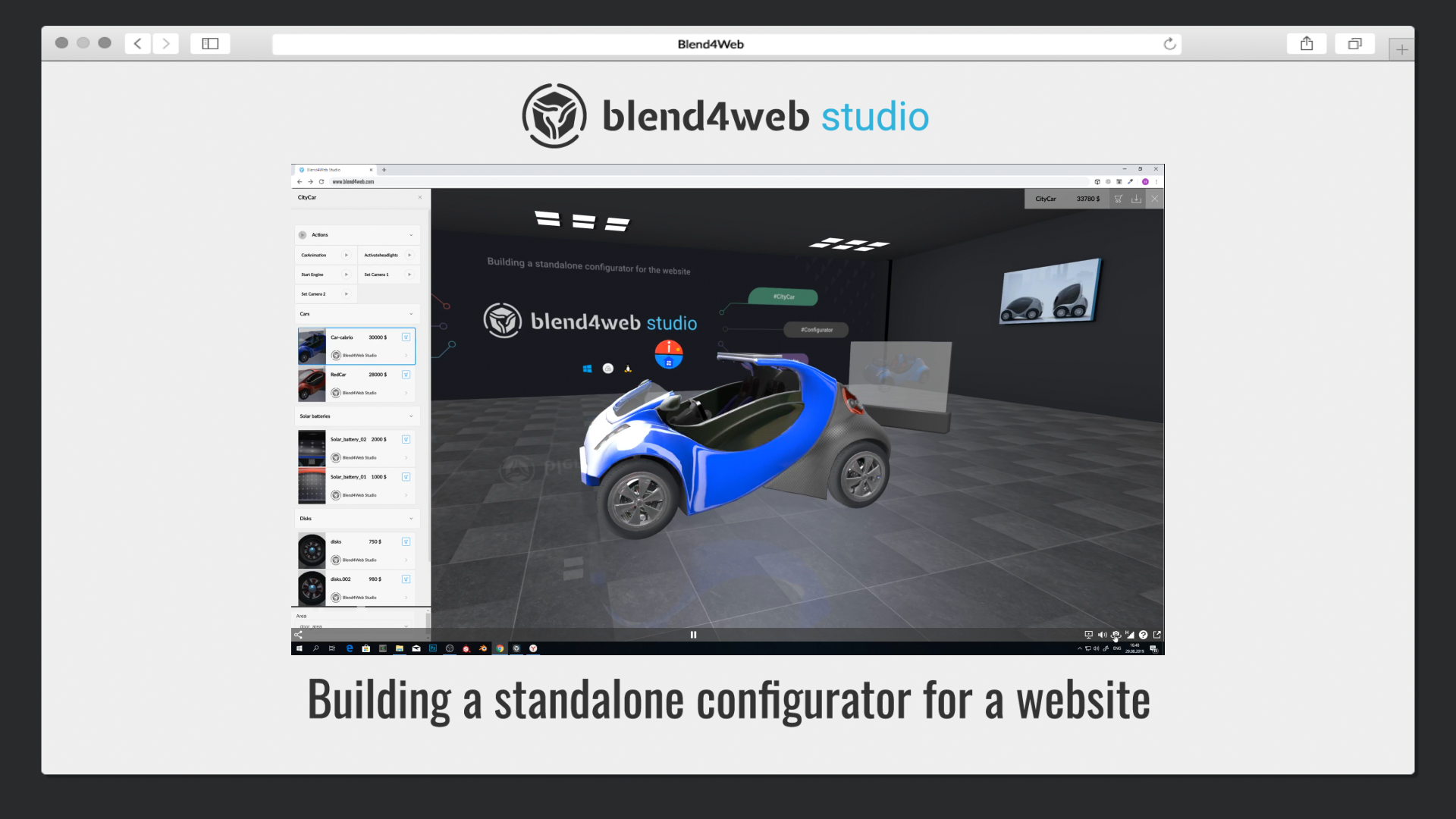 Building a standalone  configurator for a website